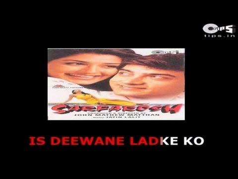 Is Deewane Ladke Ko - Bollywood Sing Along - Sarfarosh - Aamir...