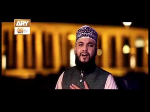 MERI ARZOO MUHAMMAD (MEHMOOD UL HASSAN ASHRAFI) - ARY Qtv