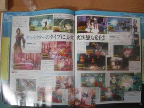New Kingdom Hearts Birth by Sleep famitsu scans.