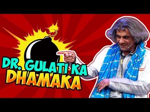 Dr. Gulati Ka Dhamaka   Fun Unlimited   The Kapil Sharma Show thumbnail