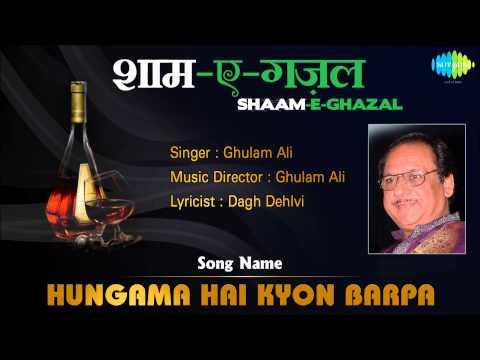 Hungama Hai  Kyon Barpa | Shaam-E-Ghazal | Ghulam Ali