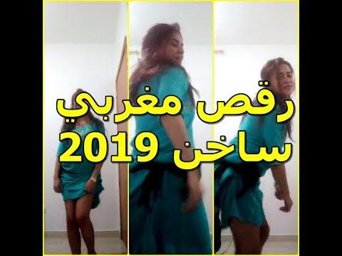 رقص مغربي ساخن مثير و خطير بملابس مثيرة 2019  DANCE thumbnail
