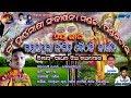 Pandakital Ragin Kirtan Baithaki   Part 2 Arun Mon 7894536460