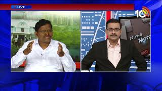 News Morning Discussion On Farmers Loans Cancellation | Political Leaders Analysis