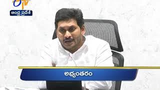 6 AM | Ghantaravam | News Headlines | 12th May 2020 | ETV Andhra Pradesh