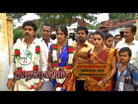 Nadhaswaram நாதஸ்வரம் Episode - 1243 (22-12-14)