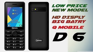 Qmobile D6 New Model 2017 Unbox HD