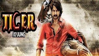 Tiger Ki Jung - Dubbed Full Movie | Hindi Movies 2016 Full Movie HD