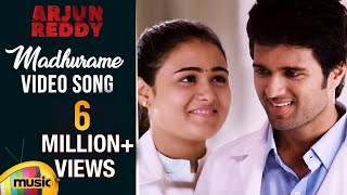 Arjun Reddy Full Songs | Madhurame Full Song 4K | Vijay Deverakonda | Shalini Pandey