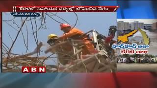 ABN Telugu News - Aug 18th- 2018 - netivaarthalu.com