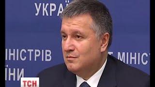 Аваков не бачить системи у хвилі самогубств екс-чиновників - (видео)