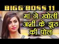 Lagu Bigg Boss 11: Arshi Khan LIE on AGE and Family, EXPOSED by Mother  FilmiBeat
