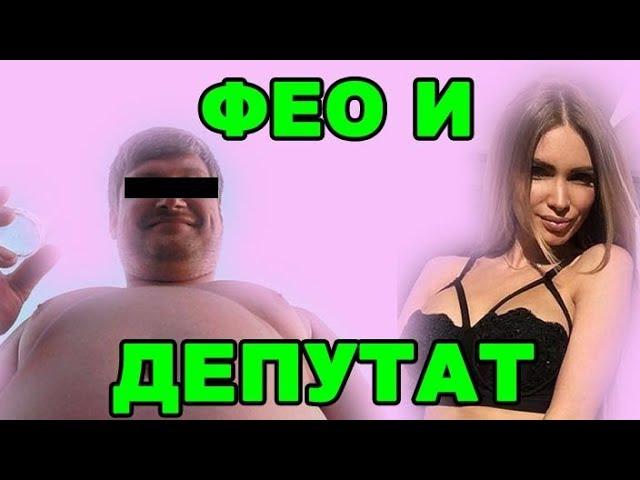 25 НОЯБРЯ - ДОМ 2 НОВОСТИ И СЛУХИ  (ondom2.com)