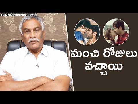 Tammareddy Bharadwaj about Tollywood Box Office Collections | Geetha Govindam & Goodachari