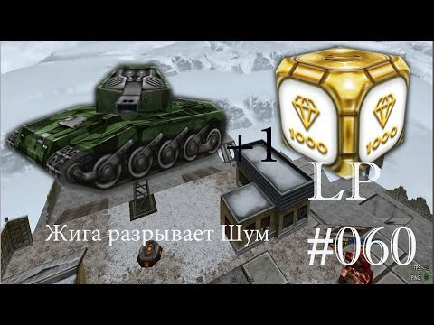 "танки онлайн супер голд "" Моды Wargaming"