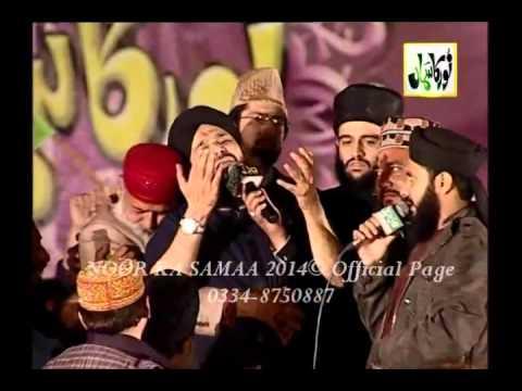 Sare Parho Darood Owais Raza Qadri In Wajad Noor Ka Samaa 2014 video