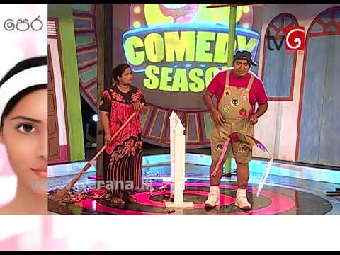 Star City Comedy Season | 10th September 2017