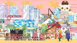 Hataraku Onii-san! video 4