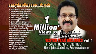 """download lagu 1:46 Hrs Non-stop Tamil Christian Traditional Songs """"yester Year gratis"""