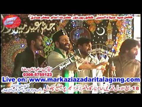 live jasahan zakir syed zuriat imran 18 rabi ul awal bharpar chakwal 2017