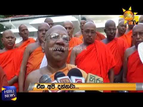 kotte sangha council|eng