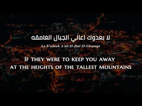Cheb Khaled - Didi (Oran Algerian Arabic) Lyrics + Translation - شاب خالد - ديدي كلمات