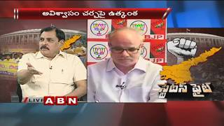 Discussion on Fight between TDP and NDA Govt over AP Special Status