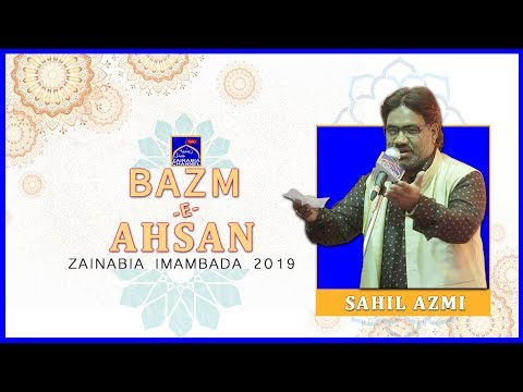 SAHIL AZMI | Mehfil -e- Bazm -e- Ahsan | Zainabia Imambada | 1440 Hijri 2019