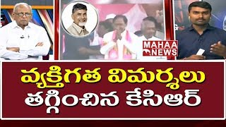 KCR Speeds Up Election Campaign with Public Meetings | IVR Analysis #3