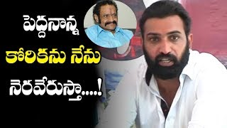 Taraka Ratna Super Speech At Devineni Movie Opening Event | Jamuna | Top Telugu Media