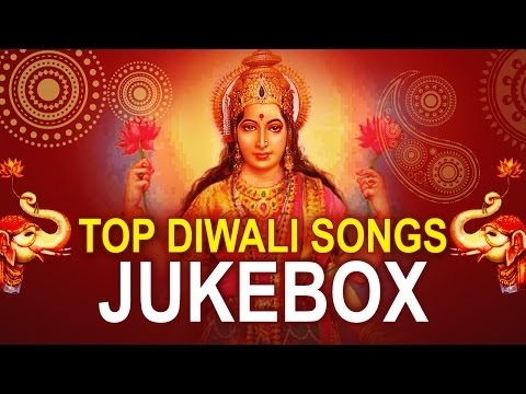 Top Diwali Songs | Audio Jukebox | Anuradha Paudwal | Usha Mangeshkar...