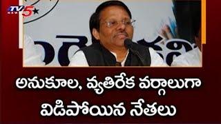 Group Politics in Telangana Congress Party