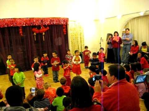 Shu Ren International School Year of Tiger Celebration - New Year Song - 02/13/2010