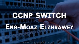 03-CCNP SWITCH 642-813(Switch Port Configuration Part 1) By Eng- Moaz EL.Zhrawy