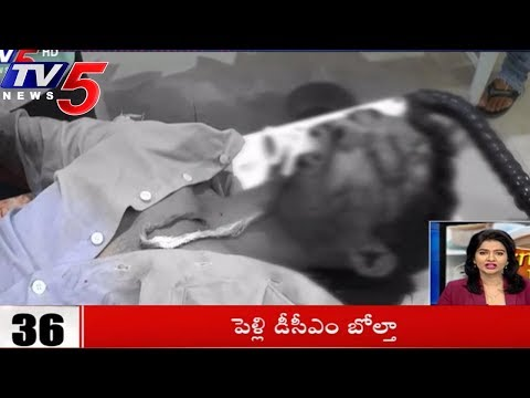 10 Minutes 50 News | 15th May 2018 | TV5 News