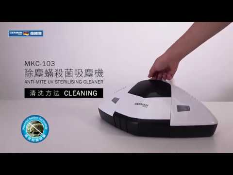Anti-Mite UV Sterilising Cleaner MKC-103 Cleaning
