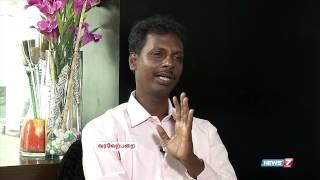 A unique goal for this footballer, Umapathy | Varaverpparai | News7 Tamil