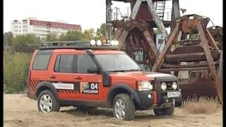 Тест-драйв Land Rover Discovery G4