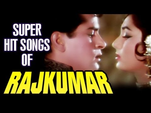 Rajkumar - All Songs Collection