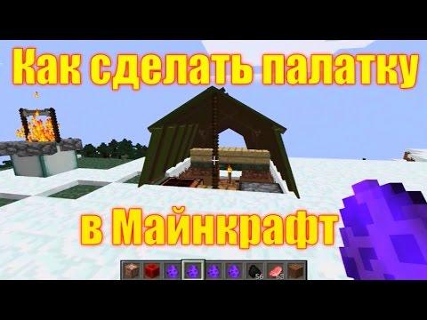 Обзор игры Майнкрафт. Как сделать утилизатор мусорку hcdin.ru