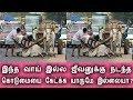 1 நிமிடம் இந்த விவசாயிக்கு நடந்த கொடுமையை கண் கலங்காம பாருங்க Tamil Cinema News Kollywood Tami News