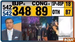 Aaj Ki Baat With Rajat Sharma | May 23, 2019  #ResultsWithRajatSharma