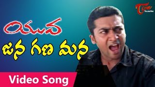 Yuva - Jana Gana Mana Video Song