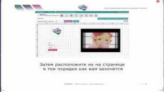 """""""Секреты успешного МЛМ-бизнеса в Интернет"""""""