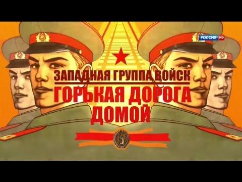 Список дивизий вооружённых сил ссср 19891991 википедия