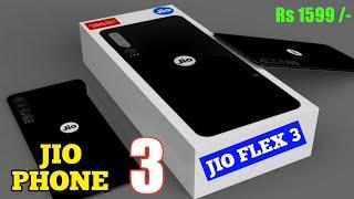 JIO PHONE 3 - JIO FLEX PHONE - SPECIFICATION, PRICE, 25 MP CAMERA ? Launch Event