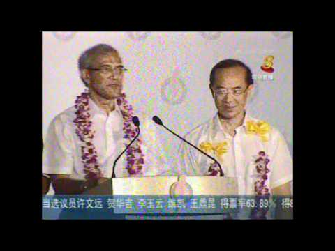 Singapore General Election 2011 - Result for Aljunied GRC in chinese