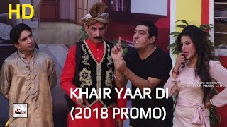 KHAIR YAAR DI (2018 PROMO) IFTEKHAR THAKUR & NASIR CHINYOTI - LATEST STAGE DRAMA - HI-TECH MUSIC