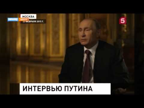 Putin Doesn't Foresee 'All-Out War' With Ukraine