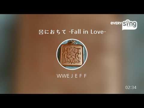 [everysing] 恋におちて -Fall In Love-